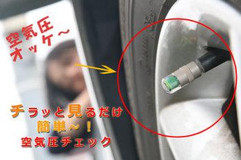 ざいごのあんさま 車の燃費向上について1About improving fuel economy of car 1.jpg