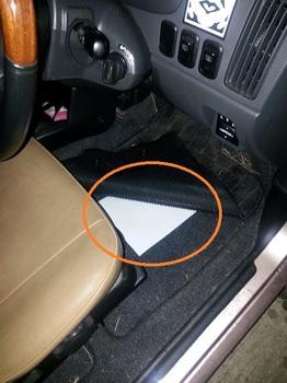 車内磁界調整フロントa.jpg